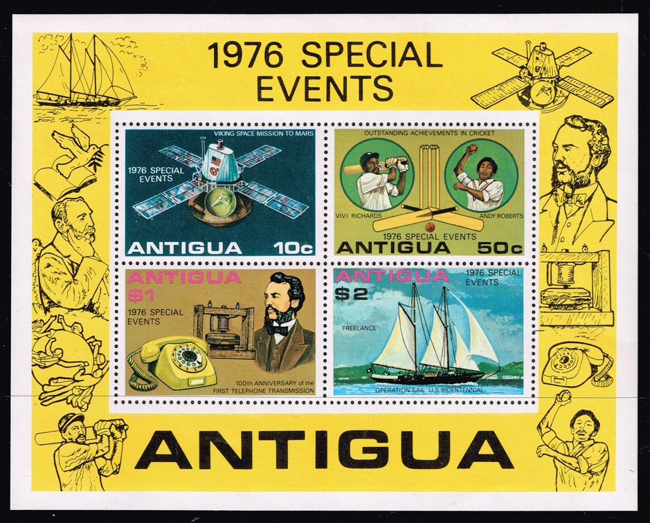 Antigua #458a UPU Souvenir Sheet of 4; MNH (8.75)