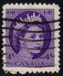 Canada **U-Pick** Stamp Stop - Box #UP32-R