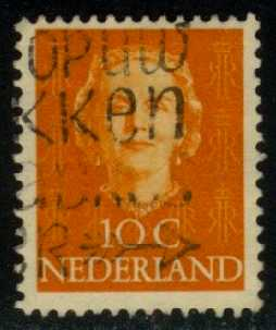 Netherlands **U-Pick** Stamp Stop - Box 37 Item Z