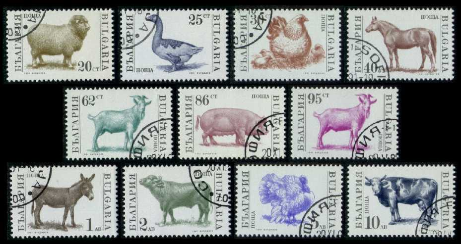 Bulgaria #3581-3591 Farm Animals Set of 11; CTO (6.00)