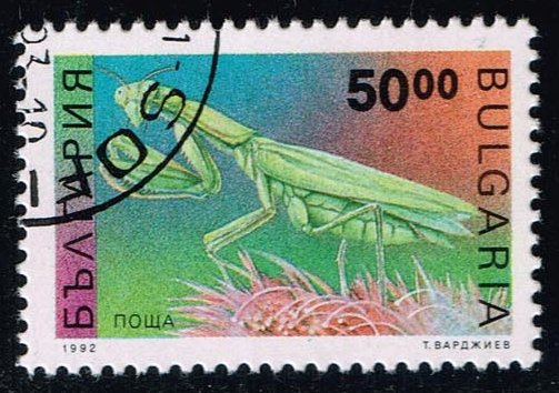 Bulgaria #3717 Praying Mantis; CTO