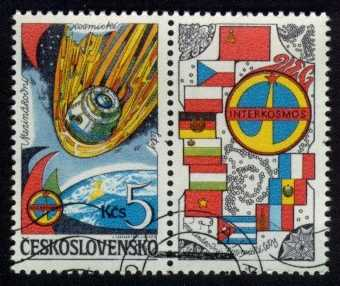 Czechoslovakia #2507 Intercosmos Program, CTO (0.50)