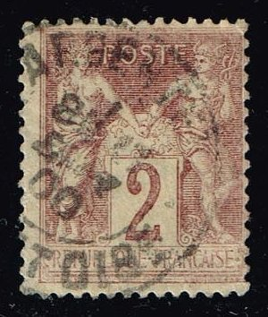 France #88 Peace and Commerce; used (1.90)