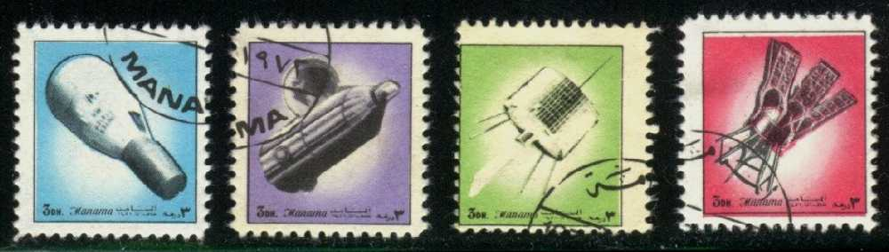 Manama Space Stamps, unlisted CTO