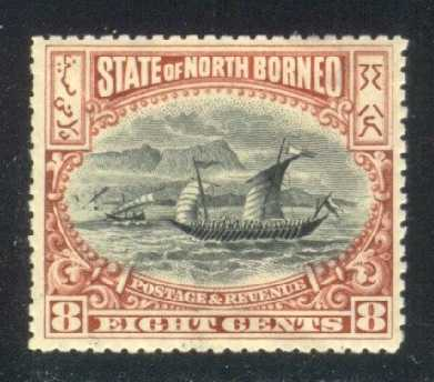 North Borneo #85 Malay Dhow, Unused (13.00)