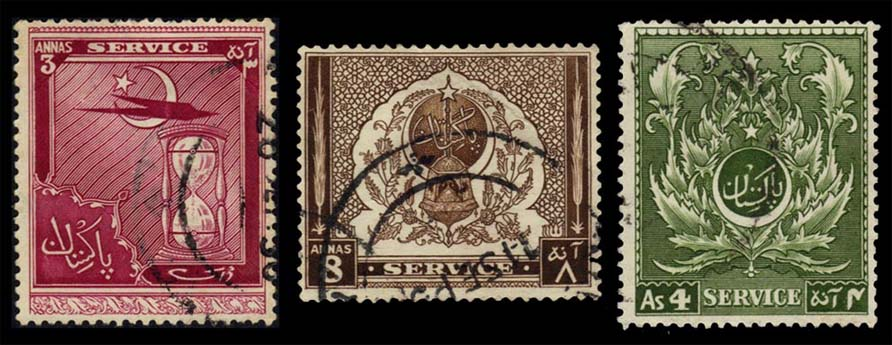 Pakistan #O32-O34 Independence Anniversary; used (15.40)