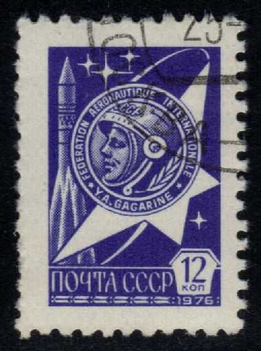 Russia #4602 Space Medal, CTO (0.25)