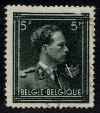 Belgium **U-Pick** Spacefiller Box #S2 Item 18