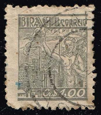 Brazil **U-Pick** Spacefiller Box #S28-09