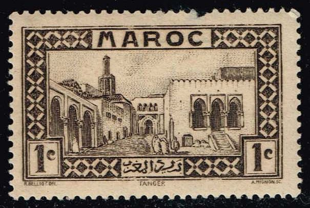 French Morocco **U-Pick** Spacefiller Box #S28-34