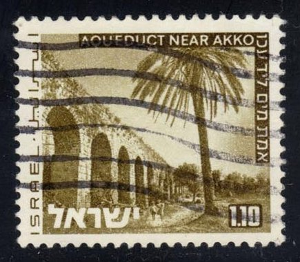 Israel **U-Pick** Stamp Stop Box #122 Item 34
