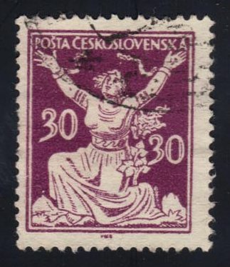 Czechoslovakia **U-Pick** Stamp Stop Box #126 Item 4