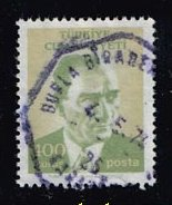 Turkey **U-Pick** Stamp Stop Box #129 Item 11