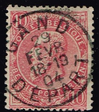 Belgium **U-Pick** Stamp Stop Box #134 Item 18