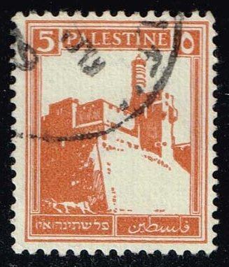 Palestine **U-Pick** Stamp Stop Box #134 Item 26