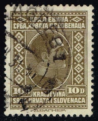 Yugoslavia **U-Pick** Stamp Stop Box #134 Item 29
