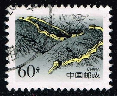 China **U-Pick** Stamp Stop Box #134 Item 33