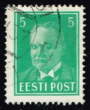 Estonia **U-Pick** Stamp Stop Box #134 Item 41