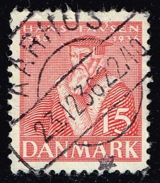 Denmark **U-Pick** Stamp Stop Box #134 Item 48