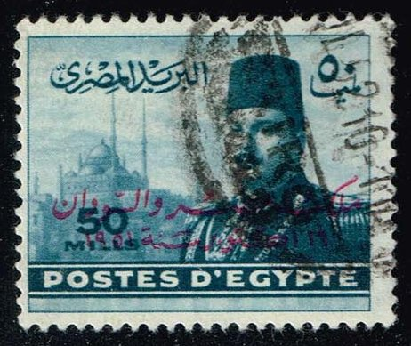 Egypt **U-Pick** Stamp Stop Box #134 Item 66