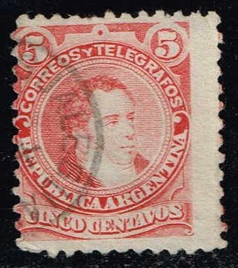 Argentina **U-Pick** Stamp Stop Box #135 Item 60