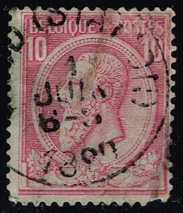 Belgium #52 King Leopold II; Used (0.40)