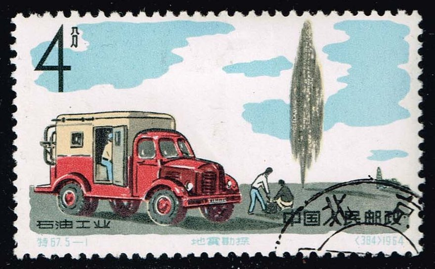 China PRC #799 Geological Surveyors and Truck; CTO (15.00)