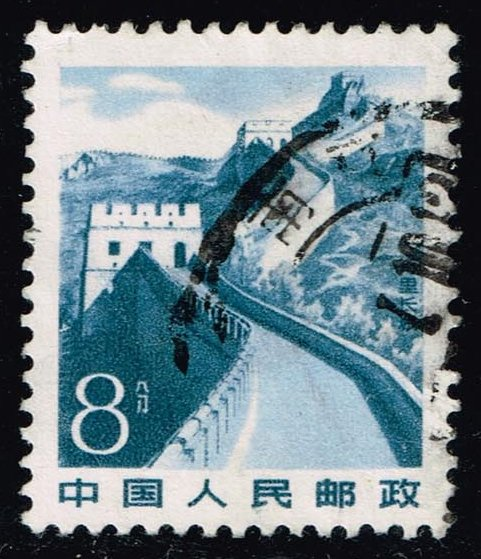 China PRC #1729a Great Wall; Used (0.25)