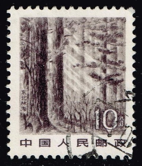 China PRC #1730a Immense Forest; Used (0.40)