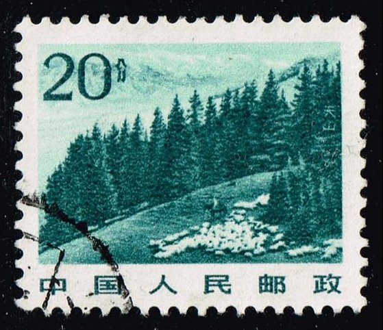 China PRC #1731a Mt. Tian; Used (0.75)