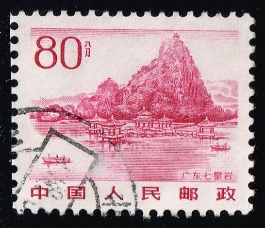 China PRC #1736 Seven-Star Crag; Used (0.55)
