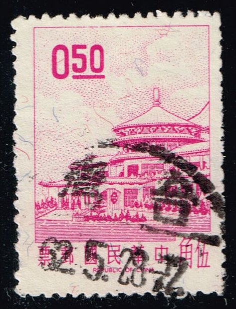 China ROC #1540 Sun Yat-sen Building; Used (0.25)
