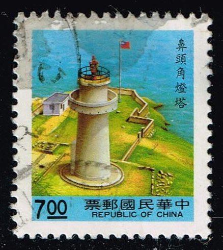 China ROC #2815 Pitou Chiao Lighthouse; Used (0.25)