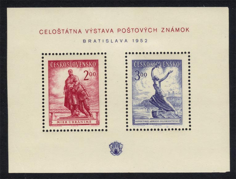 Czechoslovakia #556 Nat. Philatelic Exhibition; MNH (110.00)