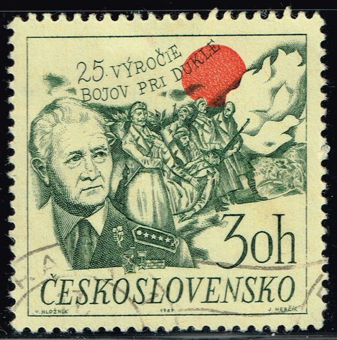 Czechoslovakia #1638 Pres. Svoboda and Partisans; CTO (0.25)