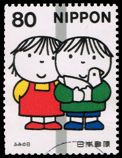 Japan #2742e Boy and Girl and Dove; Used (0.40)