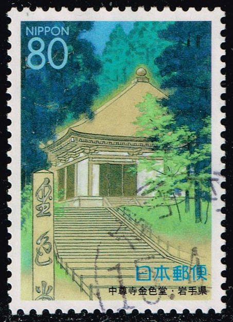 Japan #Z428 Golden Hall of Chusonji Temple; Used (0.90) - Click Image to Close