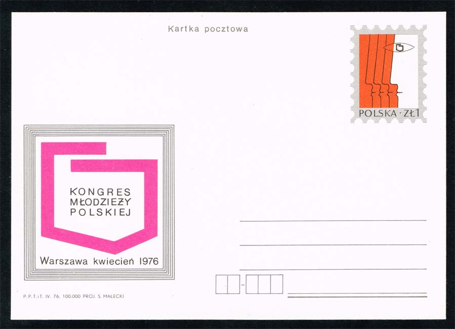 Poland Postal Card Ruch #CP 653 Youth Congress; Mint