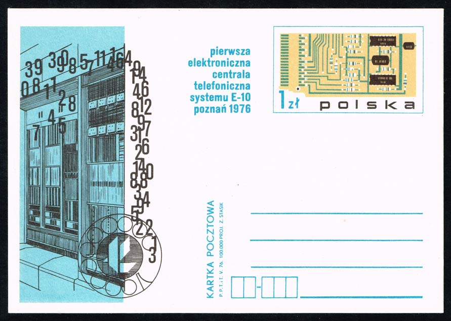 Poland Postal Card Ruch #CP 655 Electronic Telephone; Mint