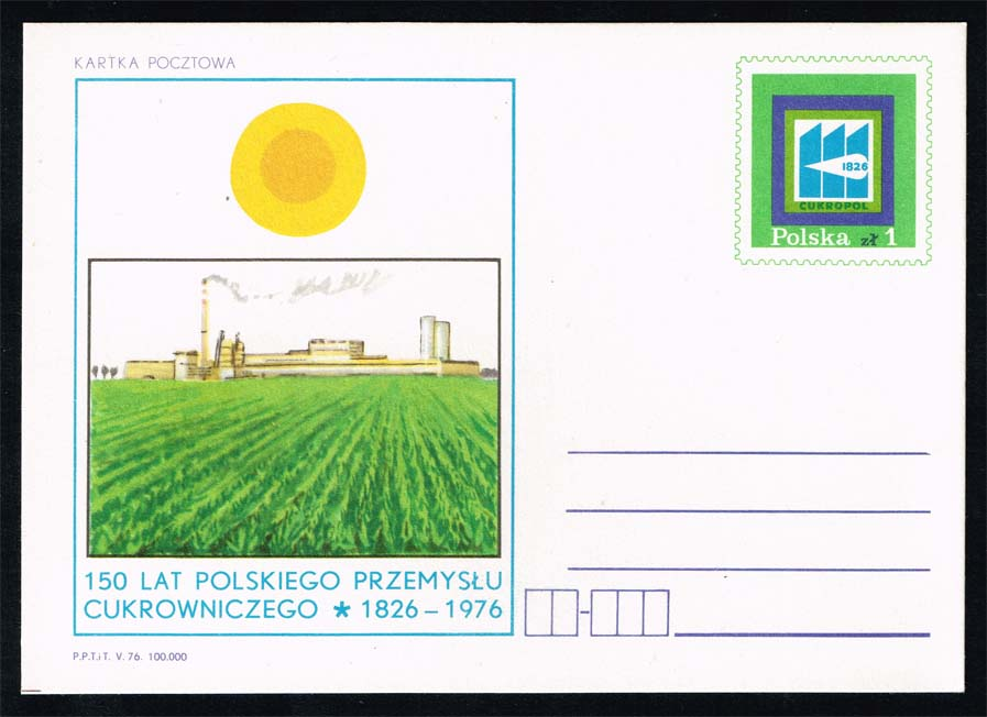 Poland Postal Card Ruch #CP 657; Mint