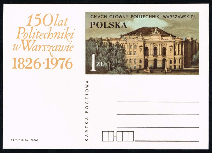 Poland Postal Card Ruch #CP 659 Technical University; Mint