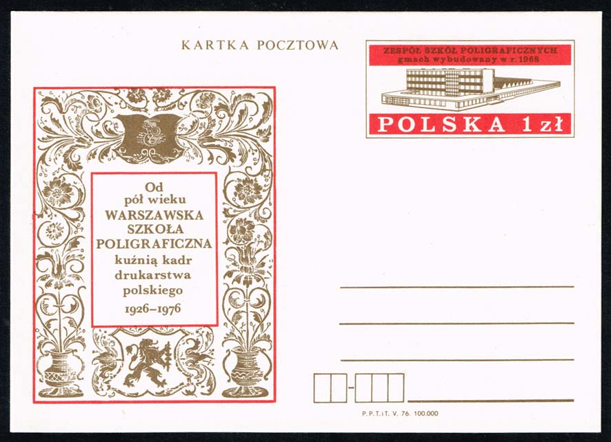 Poland Postal Card Ruch #CP 660 School of Printing; Mint