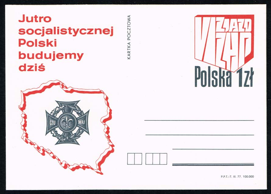 Poland Postal Card Ruch #CP 666 Scouting; Mint