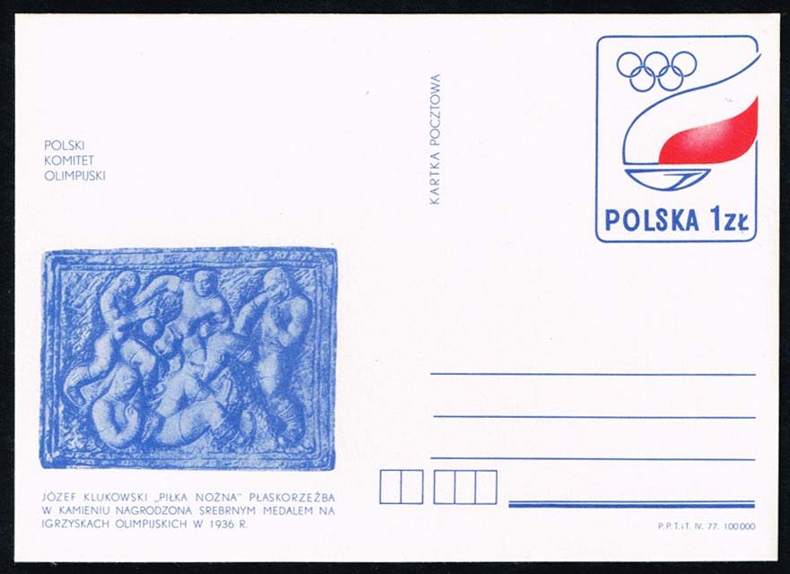 Poland Postal Card Ruch #CP 667 Olympic Football; Mint