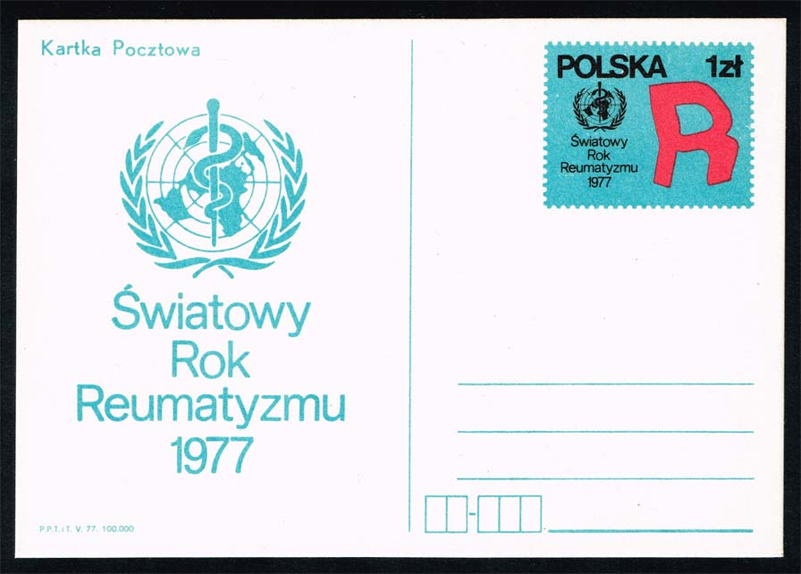 Poland Postal Card Ruch #CP 670 Arthritis Year; Mint