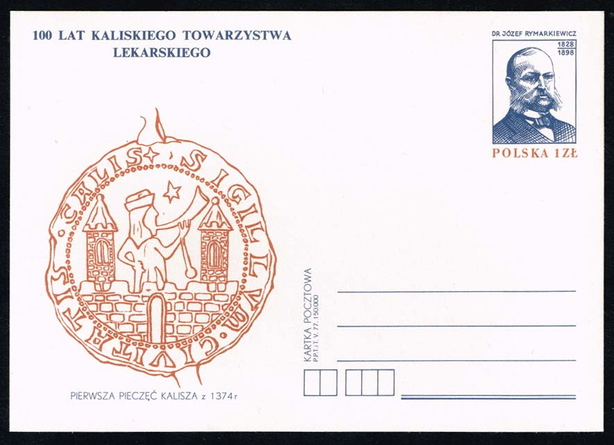 Poland Postal Card Ruch #CP 672 Medical Society; Mint
