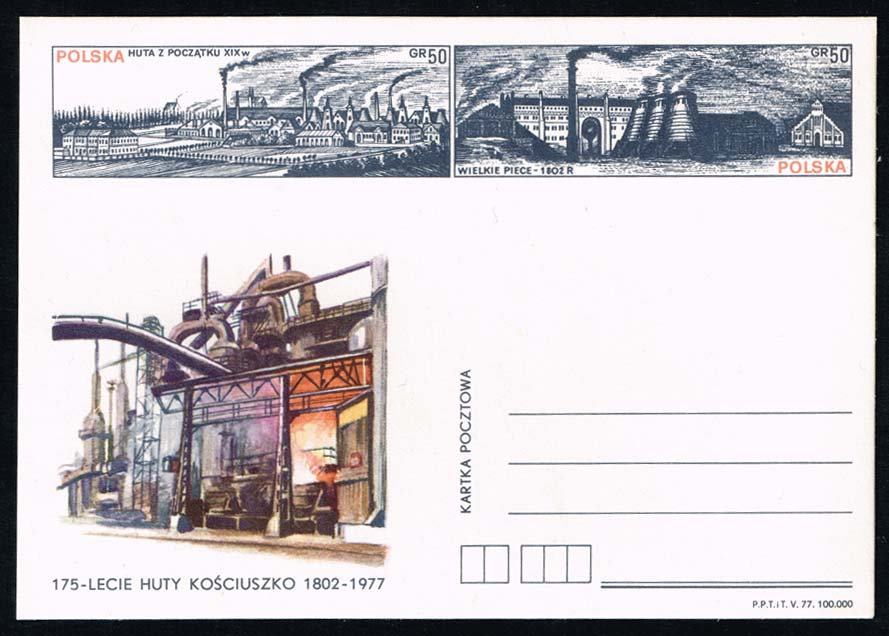 Poland Postal Card Ruch #CP 674 Steelworks; Mint