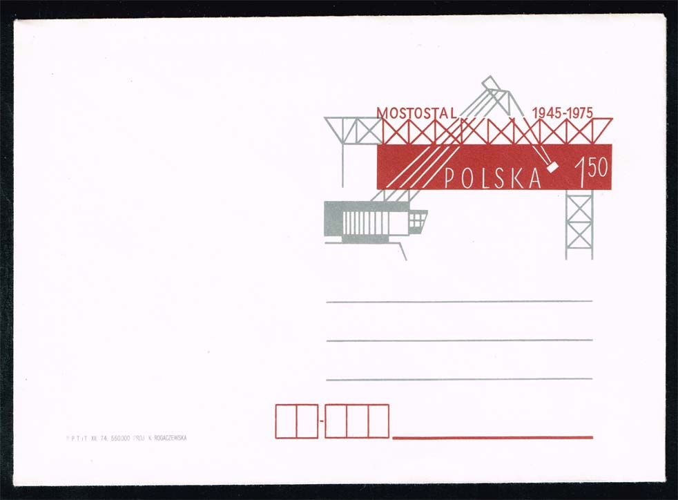 Poland Postal Stationery Envelope #CK 60 from 1975; Mint