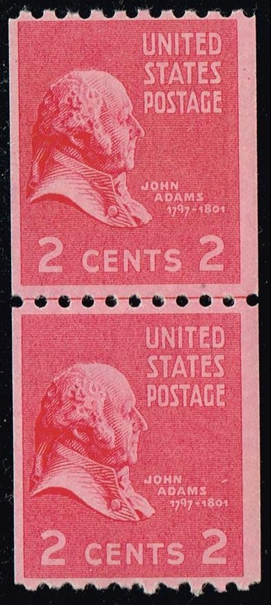 US #850 John Adams Joint Line Pair; MNH (7.50)