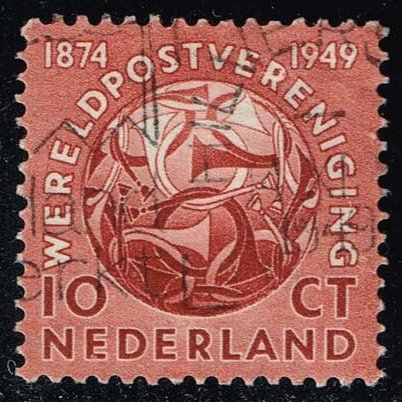 Netherlands **U-Pick** Spacefiller Box #S30-11